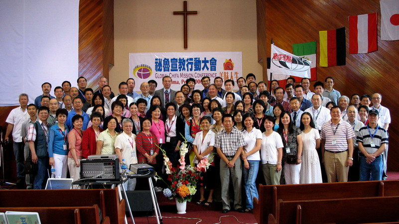 2006 Global Chifa Mission in Lima