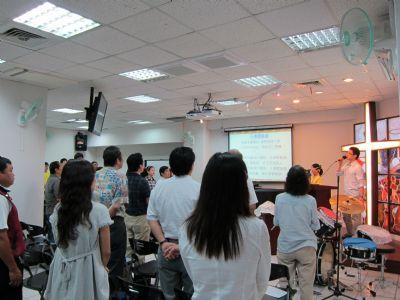 新竹台福基督教会